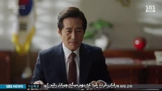 قسمت دوم سریال کره ای بیخانمان+زیرنویس چسبیده فارسی Vagabond 2019  با بازی لی سونگی ، سوزی و شین سونگ راک