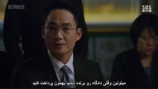 قسمت  چهارم سریال کره ای بیخانمان+زیرنویس چسبیده فارسی Vagabond 2019  با بازی لی سونگی ، سوزی و شین سونگ راک