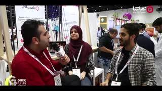 جیتکس پلاس بیست: اتصالات یکی از بزرگترین اپراتورهای اماراتی