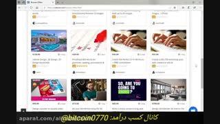 کسب درآمد از اینترنت با ترجمه فایل