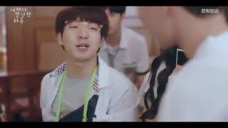 قسمت هفتم و هشتم سریال کره ای Extraordinary You 2019 - با زیرنویس فارسی