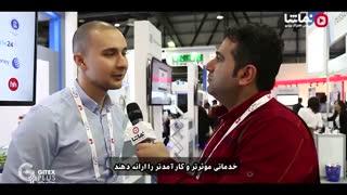 جیتکس پلاس بیست و چهار: ربات های سخنگو برای خودکار سازی خدمات مشتریان شرکت ها