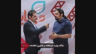صحبتهای علی خادم الرضا درباره چالشهای فضای کارآفرینی و کسب و کارهای نوین