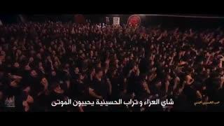 حب الحسین أجننی | سید مجید بنی فاطمة
