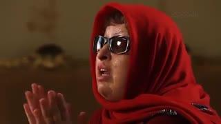 مستند اسید پاشی در ایران