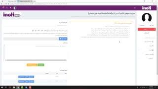 آموزش مدیریت منو های تلگرام