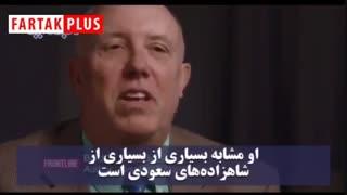 بخشهای جدید از مستند آمریکایی جنجالی «بنسلمان» با زیرنویس فارسی