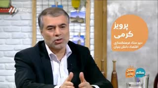 حاشیه های شنیدنی پرویز کرمی از نمایشگاه ایران ساخت و دیدار نخبگان با رهبر
