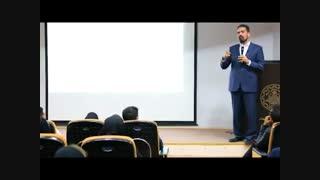 سمینار مغز و علوم شناختی دانشگاه شریف Brain and Cognition Seminar Sharif University