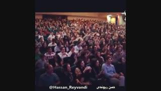 تحول موسیقی ایران از استاد شجریان تا امیرتتلو