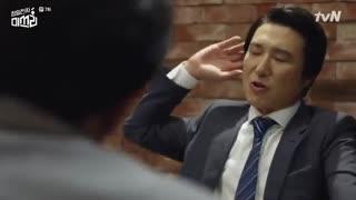قسمت هفتم سریال کره ای Miss Lee 2019 - با زیرنویس فارسی