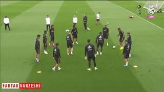تمرین امروز رئال مادرید تحت هدایت زیدان