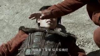 سریال چینی همیشه شب- Ever Night 2018قسمت دوم با زیرنویس فارسی