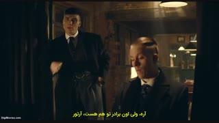 قسمت دوم  فصل سوم سریال پیکی بلایندرز (نقابداران) Peaky Blinders Season 3 +زیرنویس چسبیده فارسی