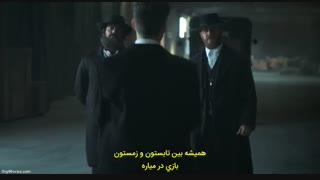 قسمت ششم (آخر) فصل سوم سریال پیکی بلایندرز (نقابداران) Peaky Blinders Season 3 +زیرنویس چسبیده فارسی