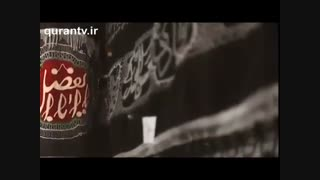 حی علی الحسین - با مداحی حاج مهدی رسولی