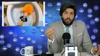 چین خطاب به آمریکا: در وابط ما با ایران دخالت نکنید.امید دانا - رودست / omiddana - roodast