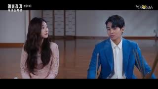 قسمت چهارم سریال کره ای Leverage 2019 - با زیرنویس فارسی