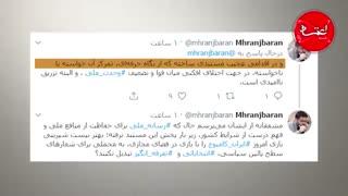همه حاشیههای اولین پاسخ تصویری دولت به صداوسیما