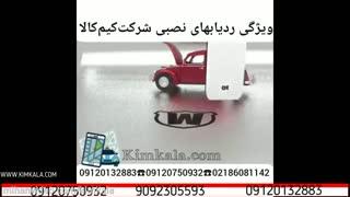 ردیاب ماشین | gps خودرو | ردیاب خودرو چیست | پیدا کردن خودرو سرقت شده | جی پی اس خودرو | ردیاب مخفی | 09120750932