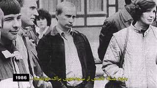 مستند اقدامات فعال با زیرنویس فارسی