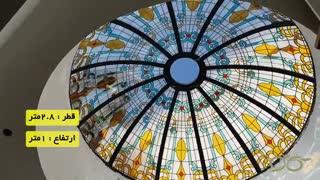 گنبد شیشه ای خیابان شهید بهشتی - پروژه عباس آباد تهران - کاژه