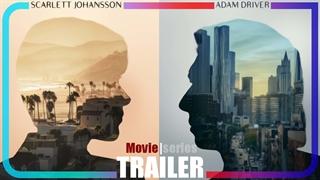 تریلر | فیلم Marriage Story | نتفلیکس
