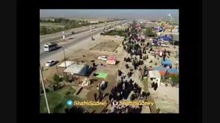 نماهنگ بیزی سسلیر حسینون کربلاسی