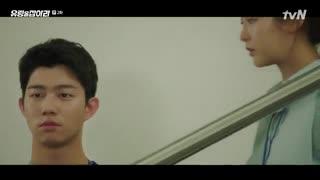 قسمت دوم سریال کره ای Catch The Ghost 2019 - با زیرنویس فارسی