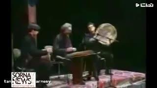اجرایی ماندگار از استاد پرویز مشکاتیان