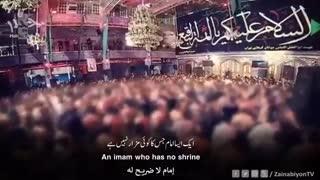 یه مدینه یه بقیعه - حمید علیمی | English Urdu Arabic Subtitles