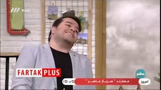 شوخی مجری «سلام صبح بخیر» با بازیگر سریال ستایش