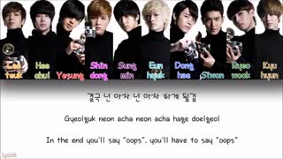 Super Junior (슈퍼주니어) – A-CHA (Color Coded Lyrics) [Han/Rom/Eng]