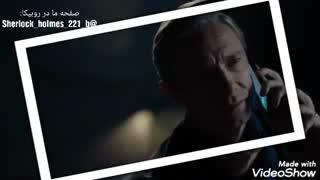 میکس شرلوکی