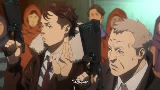 پاییزی Psycho Pass 3 قسمت ا فارسی
