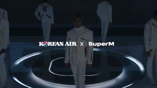 اولین تیزر تبلیغاتی super m و همکاریش با korean air