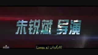 تریلر اول سریال جدید تائو به نام جوانان پرشور + زیرنویس فارسی چسبیده