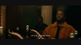 فیلم چیس - Chase 2019 با زیرنویس فارسی