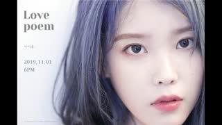فوتو تیزر آی یو IU برای آهنگ Love Poem از مینی آلبوم جدید Love Poem / آیو توضیحات