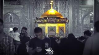 نماهنگ امام رضا(ع) تویی پناه من