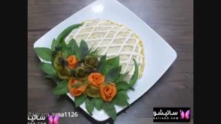 سالاد الویه مرغ