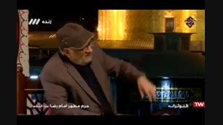 بازیگر سریال ستایش، خادمالرضا (ع) شد