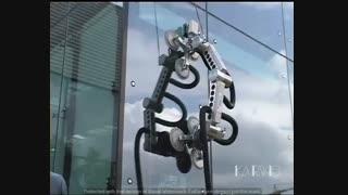 نماشویی ساختمان با ربات