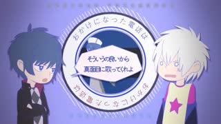 موزیک ویدیو گروه ژاپنی After the rain از mafumafu و soraru ....