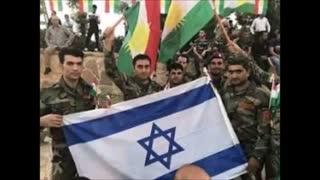 اسرائیل بداند کردها ایرانی اند و نه یهودی