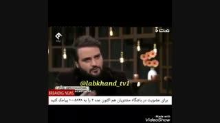 ممنوع الکار شدن مهدی سلوکی!!!!!
