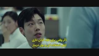 فیلم کره ای پول +زیرنویس چسبیده Money 2019