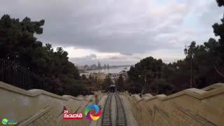 آشنایی با باکو ، از مقاصد سفرهای خارجی ایرانی ها