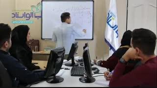 آموزش ماهیت بدهکار و بستانکار  حسابداری در پکیج آموزشی  استاد حسنزاده