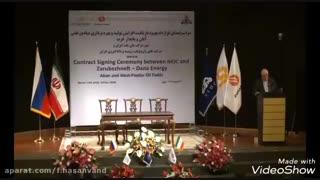 مراسم امضای قراردادمابین شرکت زاروبژ روسیه و دانا ایران